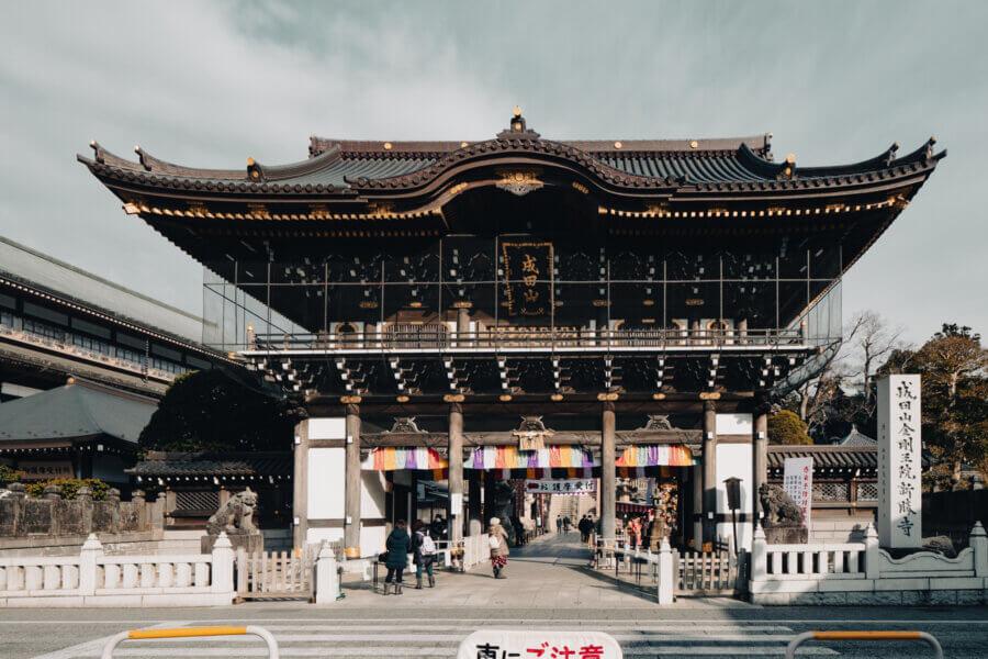 成田山新勝寺に行ったら、うなぎを食べる。お店に迷ったら駿河屋へ。一度は食べて欲しい最高級の味。