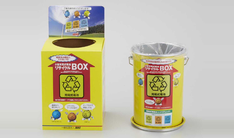 モバイルバッテリーの回収ボックス